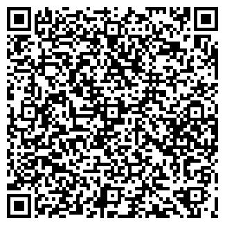 QR-код с контактной информацией организации ЛИКОНФ
