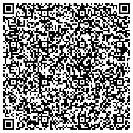 QR-код с контактной информацией организации ОТДЕЛ МАРКЕТИНГА И МАТЕРИАЛЬНО-ТЕХНИЧЕСКОГО СНАБЖЕНИЯ УПРАВЛЕНИЯ ИСПОЛНЕНИЯ НАКАЗАНИЙ ПО ЛИПЕЦКОЙ ОБЛАСТИ