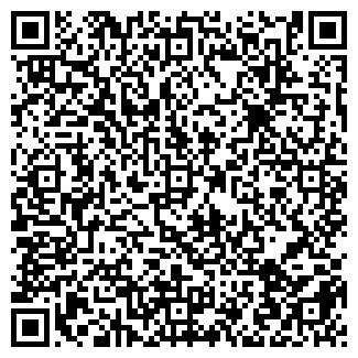 QR-код с контактной информацией организации ОАО МЕХАНИЗАТОР