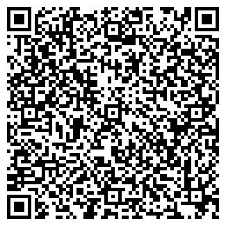QR-код с контактной информацией организации ООО ЮТА