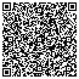 QR-код с контактной информацией организации НЕОПЛАН