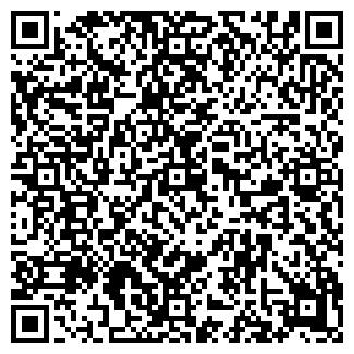 QR-код с контактной информацией организации ЗАО РОСИНКА