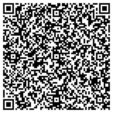 """QR-код с контактной информацией организации ООО """"СДЭК-Липецк"""""""