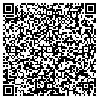 QR-код с контактной информацией организации КАШЕ ПК ООО