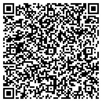 QR-код с контактной информацией организации КЕНТАВР ЗАСО