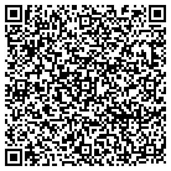 QR-код с контактной информацией организации КОМЕРТЕХ СЕРВИС ООО