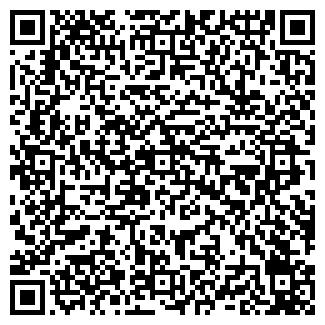 QR-код с контактной информацией организации БАРД