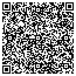 QR-код с контактной информацией организации ГРАФИКА-Л, ООО