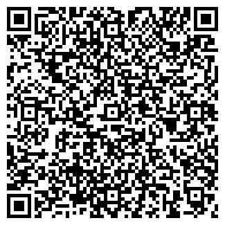 QR-код с контактной информацией организации КОМП, ООО