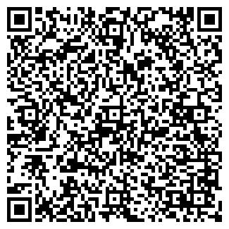 QR-код с контактной информацией организации КУХНИ ZETTA