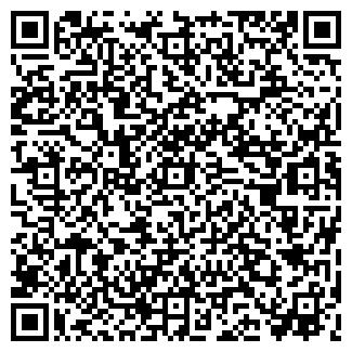 QR-код с контактной информацией организации ЛЕВША, ТОО