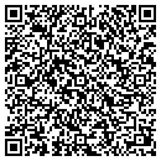 QR-код с контактной информацией организации МЕБЕЛЬ АНГСТРЕМ