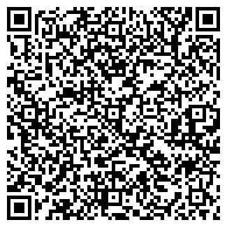QR-код с контактной информацией организации КОНВЕРСУМ УП