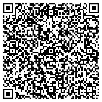 QR-код с контактной информацией организации ЭЛКО ДИЗАЙН КУХНИ