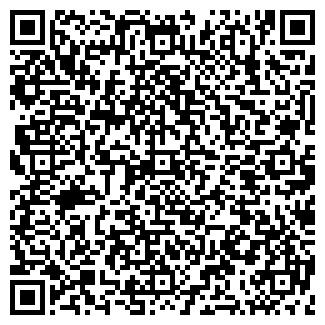 QR-код с контактной информацией организации ООО БЕЛСПЕЦСНАБ