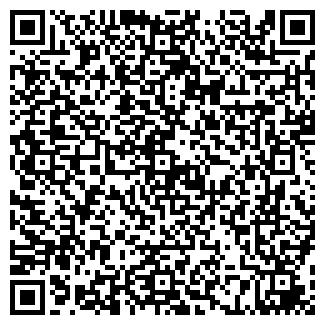 QR-код с контактной информацией организации ИП КОСОВИЧ М.И.
