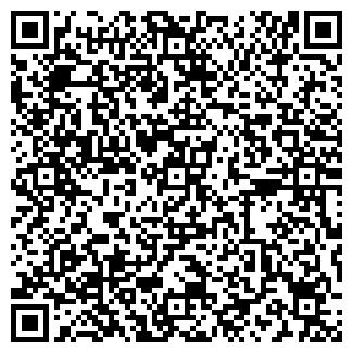 QR-код с контактной информацией организации НАДЕЖДА И К