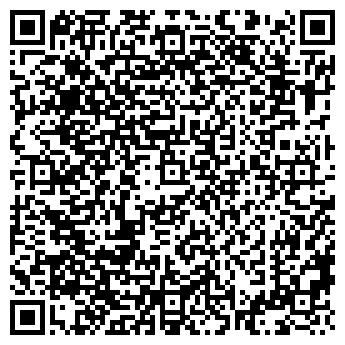 QR-код с контактной информацией организации КРОКУС ИНТЕРНЕШНЛ