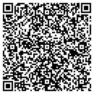 QR-код с контактной информацией организации ВЕСТА-Л