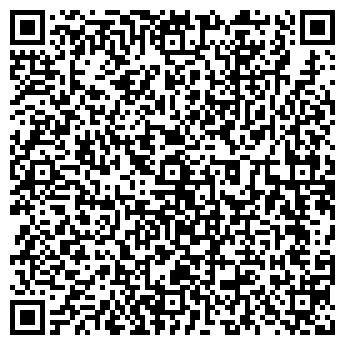 QR-код с контактной информацией организации РЕКЛАМНОЕ АГЕНТСВО САЙЛ