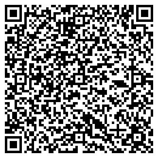 QR-код с контактной информацией организации БУМИЗ