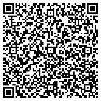 QR-код с контактной информацией организации ТОО ИМ. ЧКАЛОВА