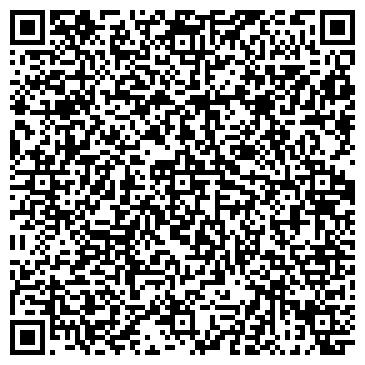 QR-код с контактной информацией организации МУ АДМИНИСТРАЦИЯ ЛИХОСЛАВЛЬСКОГО РАЙОНА