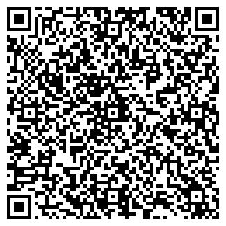QR-код с контактной информацией организации № 1 СТОЛОВАЯ