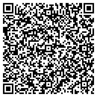 QR-код с контактной информацией организации МАРКЕЛЛ ООО