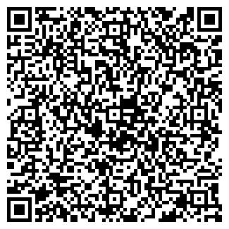 QR-код с контактной информацией организации ЛЬГОВСКОЕ, ТОО