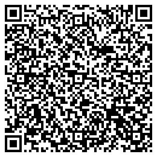 QR-код с контактной информацией организации КУРЬЕР, ГУ