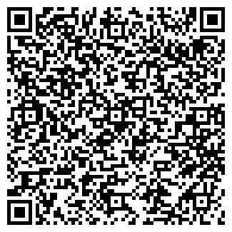 QR-код с контактной информацией организации ЛЬГОВСАХАР, ОАО