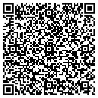 QR-код с контактной информацией организации АССОЦИАЦИЯ РОДИНА
