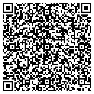 QR-код с контактной информацией организации ООО ЛЮМОЗ