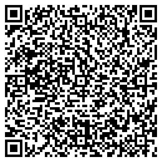 QR-код с контактной информацией организации ЛЮСТОМ, ООО
