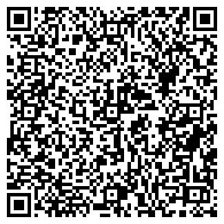 QR-код с контактной информацией организации МИНСКВОДОКАНАЛ УП
