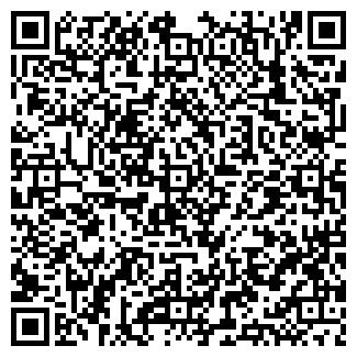 QR-код с контактной информацией организации МЕХСТРОЙ АО