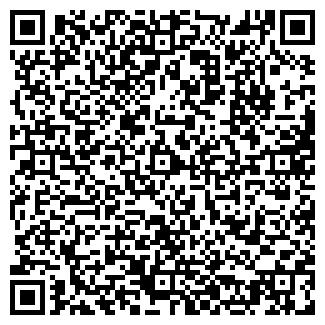 QR-код с контактной информацией организации ООО ФУДЖИ-СЕРВИС