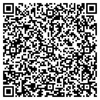 QR-код с контактной информацией организации РАЙ