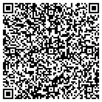 QR-код с контактной информацией организации ВЕСЕЛО-ЛОПАНСКИЙ СПИРТЗАВОД,, ГУП