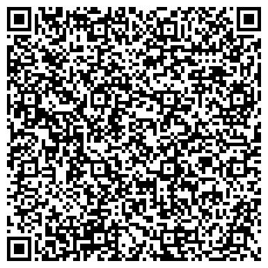 QR-код с контактной информацией организации БЕЛГОРОДСКАЯ ГОСУДАРСТВЕННАЯ СЕЛЬСКОХОЗЯЙСТВЕННАЯ АКАДЕМИЯ