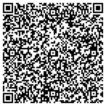 QR-код с контактной информацией организации БЕЛГОРОДСКОЕ ДОРОЖНОЕ РЕМОНТНО-СТРОИТЕЛЬНОЕ,, ГУП