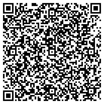 QR-код с контактной информацией организации ДЕКОР-ЗАГОРЬЕ, ОАО