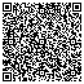 QR-код с контактной информацией организации СПК ЗАРЕЧЬЕ