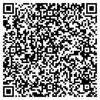 QR-код с контактной информацией организации СПК ЗВЕЗДА