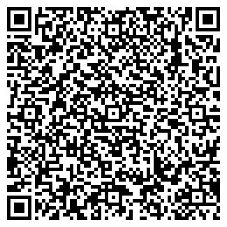 QR-код с контактной информацией организации СПК СВОБОДА