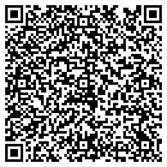 QR-код с контактной информацией организации ООО ЦАРСКАЯ ВОДА