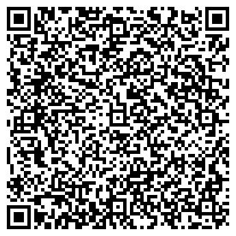 QR-код с контактной информацией организации Кривец-сахар