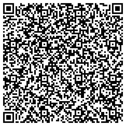 QR-код с контактной информацией организации Судебный участок № 27 Мантуровского судебного района