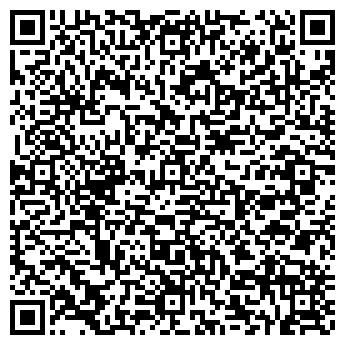 QR-код с контактной информацией организации КРЕМЕНСКОЕ КОЛЛЕКТИВНОЕ ПРЕДПРИЯТИЕ